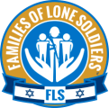Families of Lone Soldiers FLS